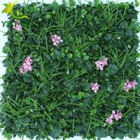 防紫外线草坪