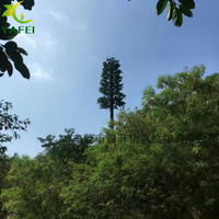 35米通信松树