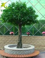 仿真榕树生产厂家
