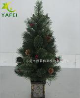 带果圣诞树