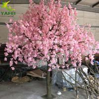 真木杆仿真樱花树