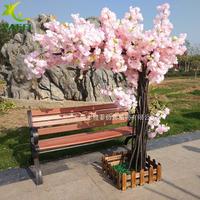 弯杆樱花树